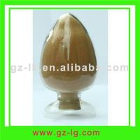 Buy cheap Shiitake mushroom polysaccharide from wholesalers