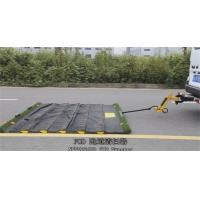 Buy cheap FOD sweeper product