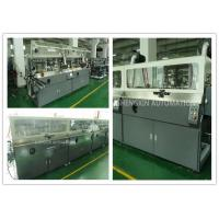 Buy cheap Price of Four Colours Automatic Silk Screen Printing MachineWith UV And Flame Treatment from wholesalers
