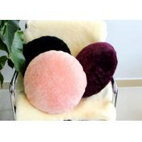 Buy cheap Short Wool Round Chair Cushions , Colorful Throw Pillows For Bed / Car from wholesalers