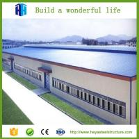 Buy cheap Prefabricated steel factory and prefabricated steel structure buildings for auto 4s shop showroom from wholesalers