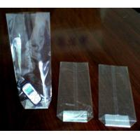 Buy cheap biodegradable custom printing self adhesive opp pp bopp pe square bottom clear Bopp square bottom pp clear bag for food product