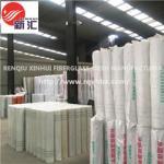 Buy cheap xinhui alkali resistant waterproof plaster drywall glass fibre fiberglass mesh for concrete cracking from wholesalers