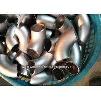 Buy cheap Super Duplex Stainless Steel Pipe Fittings Pipe Elbow Shot Blasted Finish from wholesalers