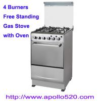 Buy cheap Free Standing 4 Burner Stainless Steel Gas Cooker Oven from wholesalers