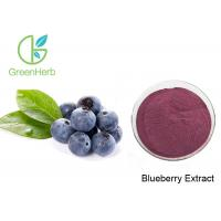 Buy cheap Anti - Oxident Plant Extract Powder Proanthocyanidins Blueberry Extract Powder from wholesalers