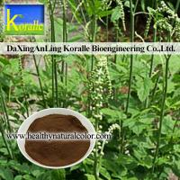 Buy cheap black cohosh extract from wholesalers