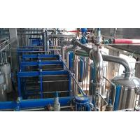 Buy cheap Low investment cost industrial  plate evaporator multiple xylitol evaporator for food industry from wholesalers
