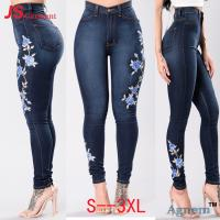 Buy cheap Eco - Friendly Denim Jeans For Women Embroidery Softener Plus Size from wholesalers
