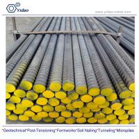 Buy cheap 830/1030 Mpa, PSB830 post tensioning full thread bar, high strength steel bar from wholesalers