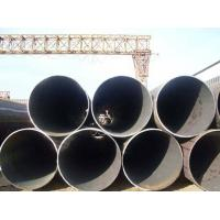 Buy cheap API J55 , API P110 , St52 Line Pipe , Welded Carbon Steel Pipe LSAW SSAW BS 1387 0.5mm - 30mm from wholesalers