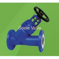 Buy cheap DIN Y Type Bellow Sealed Globe Valve from wholesalers