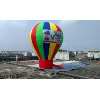 Buy cheap Giant Inflatable Advertising Balloons from wholesalers