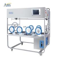 Buy cheap Soft Cabinet Sterility Test Isolator For Pharmaceutical Applications H14 HEPA from wholesalers