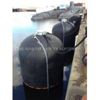 Buy cheap Hydro Pneumatic Fender for Submarine product