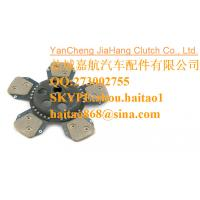 """Buy cheap Massey Ferguson 2640, 3505, 3525, 3545, 3630, 3650, 3660 Clutch Disc (14"""", 8 pad ) from Wholesalers"""
