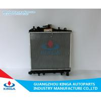 Buy cheap Auto Parts Cooling System Performance Cooling Radiators Kia Pride 1993 MT from wholesalers