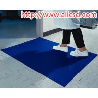 Buy cheap sticky mat white/blue 24 x36 cm from wholesalers