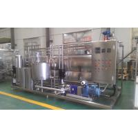 Buy cheap 316L Stainless Steel Soy Milk Aseptic Sterilization Low Maintenance from wholesalers