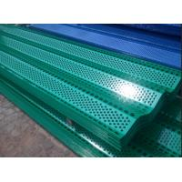 Buy cheap Colored Steel Dust Suppression Fence Panels , Dust Control Windbreak Netting from wholesalers