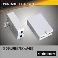 Buy cheap DUAL USB SMALL SQUARL SHELL TRAVEL CHARGER product