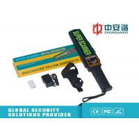 Buy cheap Rechargeable Hand Held Security Metal Detector For Station / Factory Inspection product