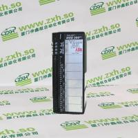 Buy cheap YOKOGAWA KB89*A from wholesalers