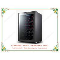 Buy cheap OP-402 Adjustable Shelf Counter Top Cooler Wine Refrigerator from wholesalers