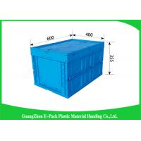 Buy cheap Antistatic Collapsible Plastic Containers Food Grade For Vegetable Fruit Industry from wholesalers