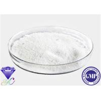 Buy cheap Pharmaceutical Raw Materials Microcrystalline Powder or Granules L(-)-Epinephrine CAS 51-43-4 from wholesalers