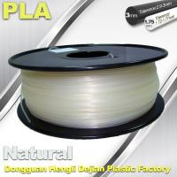 Buy cheap Smooth PLA Transparent Filament 1.75mm /  3.0mm 3D Printing Filament product
