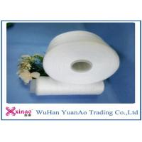 Buy cheap Raw WhitePolyester Core Spun Yarn , Recycled 100% Spun Polyester Sewing Thread from wholesalers