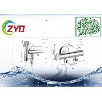 Buy cheap 2 Way Shower Water Diverter Valve , CE Wall Mounted Shower Control Valve from wholesalers