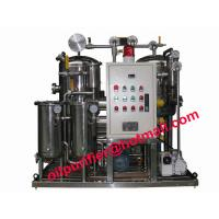 Buy cheap High Temperature Coconut Oil Filter Machine, oil purifier, Vegetable Oil Treatment Plant,Cooking Oil Cleaning Machine from wholesalers