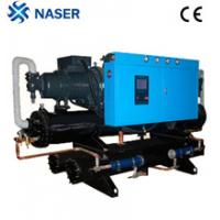 Buy cheap Durable Industrial Screw Type Water Cooled Chiller from wholesalers