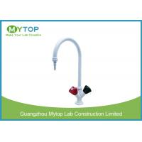 Buy cheap Brass Material Hot And Cold Water Tap For Lab Water Supply Chemical Resistant from wholesalers