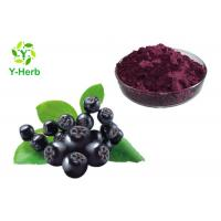 Buy cheap Factory Supply Aronia Chokeberry 5%-35% Bulk Aronia Berry Extract Anthocyanin from wholesalers