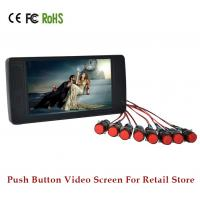 Buy cheap Metal Black Shell LCD Advertising Display , Lcd Media Player With VGA Output from wholesalers