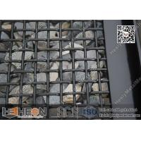 Buy cheap Flat Top Woven Screen | Mining Sieving Screen Mesh | Crimped Wire Mesh from wholesalers