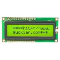 Buy cheap Character LCD Module from wholesalers