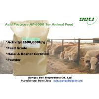Buy cheap High Activity Enzymes In Poultry Feed , High Efficient Acid Protease Enzyme from wholesalers