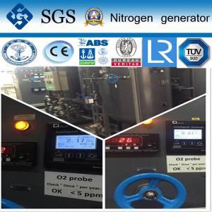 Buy cheap ASME / CE Carbon Steel PSA Nitrogen Generator High Purity Nitrogen Generator product