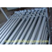 Buy cheap AcrowScaffoldingProps from wholesalers