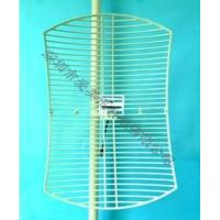 Buy cheap 2.4GHz WiFi Grid Parabolic Antenna from wholesalers