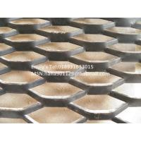 Buy cheap Powder coated expanded metals /pvc coated Expanded Metal/Industrial Expanded Metal Mesh from wholesalers