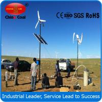 Buy cheap solar powered water pump with CE approved from wholesalers