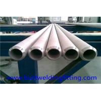 Buy cheap ERW hot rolled / cold rolled Super Duplex Stainless Steel Seamless Pipe UNS32760 from wholesalers