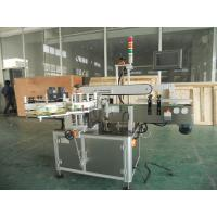 Buy cheap High Precision Flat Bottle Two labels Automatic Labeling Machine from wholesalers