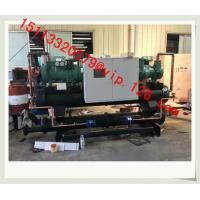 Buy cheap RS-L80WS Screw Chillers/Single Screw Compressor Chiller/ Water chiller industrial chiller capacity commercial chiller from wholesalers