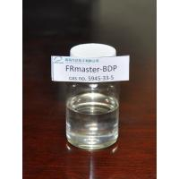 China Clearless Liquid BDP ABS Additives on sale